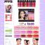 ผลงานออกแบบตกแต่งร้านค้าออนไลน์ แต่งร้านค้าออนไลน์ 085-022-4266 line: ultartuk thumbnail 3