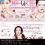 ผลงานออกแบบตกแต่งร้านค้าออนไลน์ ร้าน makeupcutebykorea จำหน่ายสินค้าเพื่อความงาม สนใจ แต่งร้านค้าออนไลน์ 085-022-4266 thumbnail 2
