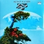 Yes - Heaven & Earth 2Lp N. thumbnail 1