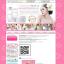 ผลงานออกแบบตกแต่งร้านค้าออนไลน์ แต่งร้านค้าออนไลน์ 085-022-4266 line: ultartuk thumbnail 1