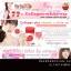 ผลงานออกแบบตกแต่งร้านค้าออนไลน์ ร้าน collagen-white-ver ขาย collagen สนใจแต่งร้านค้าออนไลน์ 085-022-4266 thumbnail 5
