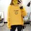เสื้อแขนยาวแฟชั่นพร้อมส่ง เสื้อแขนยาวสีเหลือง แต่งสกรีนรูปยิ้ม I'm okay +พร้อมส่ง+ thumbnail 1
