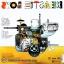 Beastie Boys - The Mix-Up 1lp NEW thumbnail 2