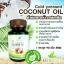 น้ำมันมะพร้าวสกัดเย็น Coconut oil by Mermaid ราคาปลีก 270 บาท / ราคาส่ง 216 บาท thumbnail 8