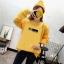 เสื้อแขนยาวแฟชั่นพร้อมส่ง เสื้อแขนยาวสีเหลือง แต่งสกรีนลายตัวอักษร +พร้อมส่ง+ thumbnail 1