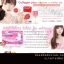ผลงานออกแบบตกแต่งร้านค้าออนไลน์ ร้าน collagen-white-ver ขาย collagen สนใจแต่งร้านค้าออนไลน์ 085-022-4266 thumbnail 6