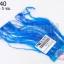 ขนนกกระจอกเทศมีริบบิ้น สีฟ้า (ยาว 5 ซม.) thumbnail 2