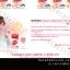 ผลงานออกแบบตกแต่งร้านค้าออนไลน์ ร้าน collagen-white-ver ขาย collagen สนใจแต่งร้านค้าออนไลน์ 085-022-4266 thumbnail 10