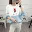 เสื้อแขนยาวแฟชั่นพร้อมส่งเสื้อแขนยาวแต่งสีขาวสลับฟ้า แต่งสกรีนลายตุ๊กตาน่ารัก Good Night +พร้อมส่ง+ thumbnail 1