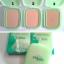 Celina UV Block SPF15 Powder Foundation แป้งพริ้ตตี้ เซลีน่า (ตลับจริง) ราคาปลีก บาท ราคาส่ง บาท thumbnail 6