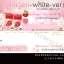 ผลงานออกแบบตกแต่งร้านค้าออนไลน์ ร้าน collagen-white-ver ขาย collagen สนใจแต่งร้านค้าออนไลน์ 085-022-4266 thumbnail 2