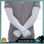 ปลอกแขนหุ้มมือ สีเทา - Gray thumbnail 1