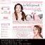 ผลงานออกแบบตกแต่งร้านค้าออนไลน์ ร้าน makeupcutebykorea จำหน่ายสินค้าเพื่อความงาม สนใจ แต่งร้านค้าออนไลน์ 085-022-4266 thumbnail 3