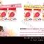 ผลงานออกแบบตกแต่งร้านค้าออนไลน์ ร้าน collagen-white-ver ขาย collagen สนใจแต่งร้านค้าออนไลน์ 085-022-4266 thumbnail 9