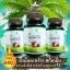 น้ำมันมะพร้าวสกัดเย็น Coconut oil by Mermaid ราคาปลีก 270 บาท / ราคาส่ง 216 บาท thumbnail 4
