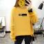เสื้อแขนยาวแฟชั่นพร้อมส่ง เสื้อแขนยาวสีเหลือง แต่งสกรีนลายตัวอักษร +พร้อมส่ง+ thumbnail 3