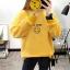 เสื้อแขนยาวแฟชั่นพร้อมส่ง เสื้อแขนยาวสีเหลือง แต่งสกรีนรูปยิ้ม I'm okay +พร้อมส่ง+ thumbnail 2