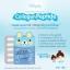 Fairly kiss วิตามินเกาหลี ราคาพิเศษ 69 บาท thumbnail 12